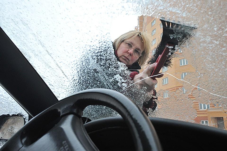На столицуРФ обрушится ледяной дождь— Синоптики