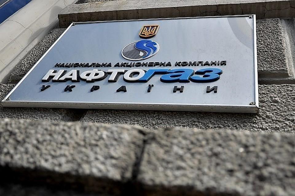 «Нафтогаз» планирует взыскать с Российской Федерации  $8 млрд за потерянные  вКрыму активы