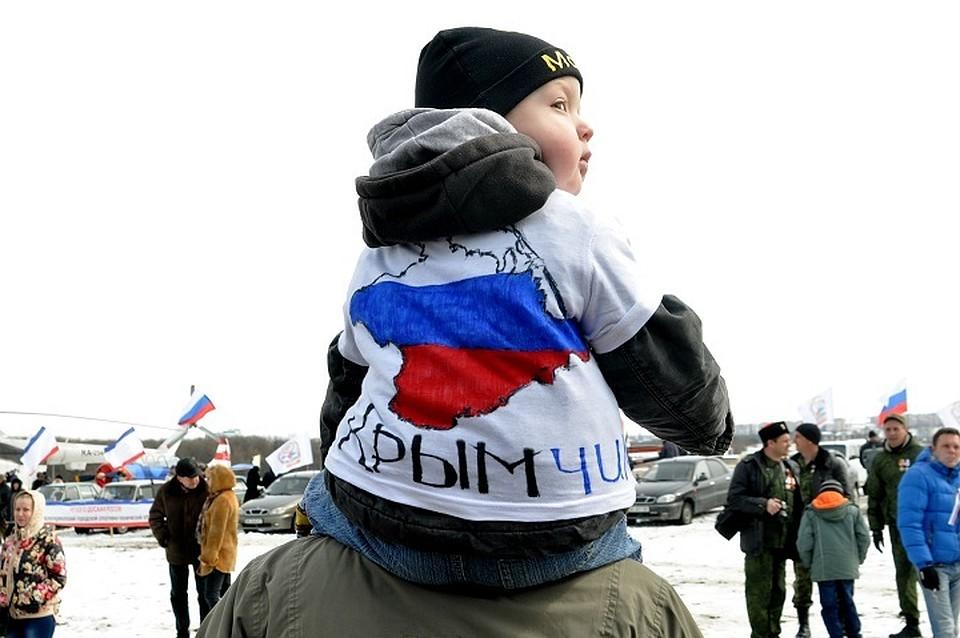 ВКургане пройдет митинг-концерт вчесть воссоединения Крыма и РФ