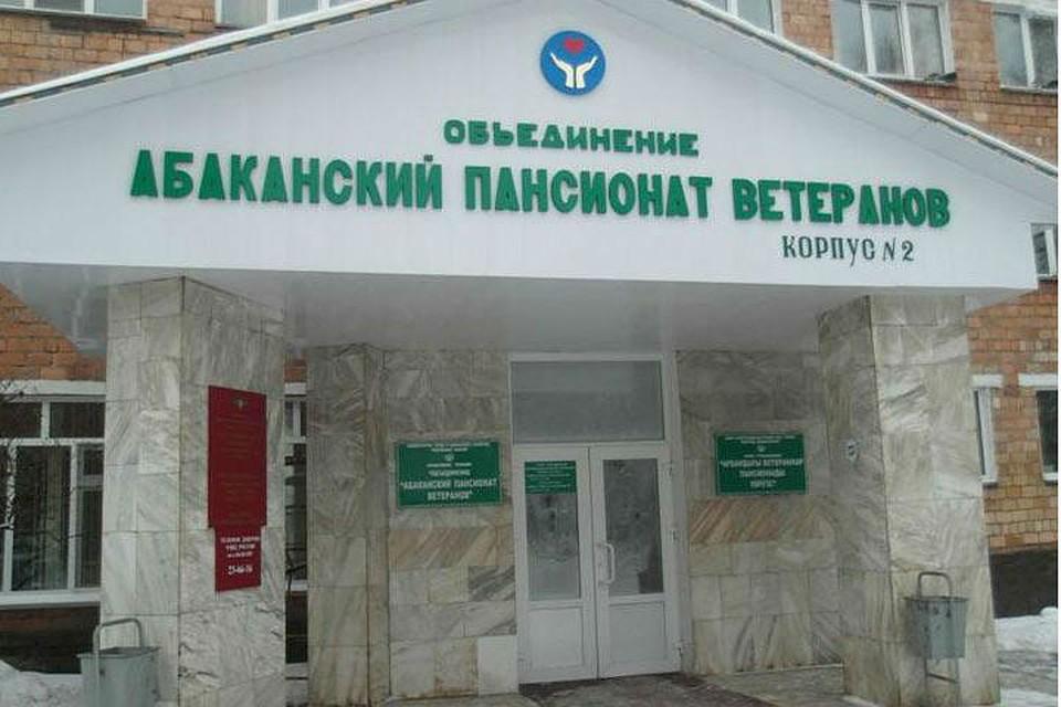 Работники Абаканского пансионата бросили пациента напроизвол судьбы