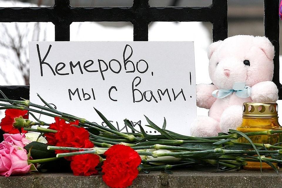 Русские каналы отказались отрекламы вдень государственного траура