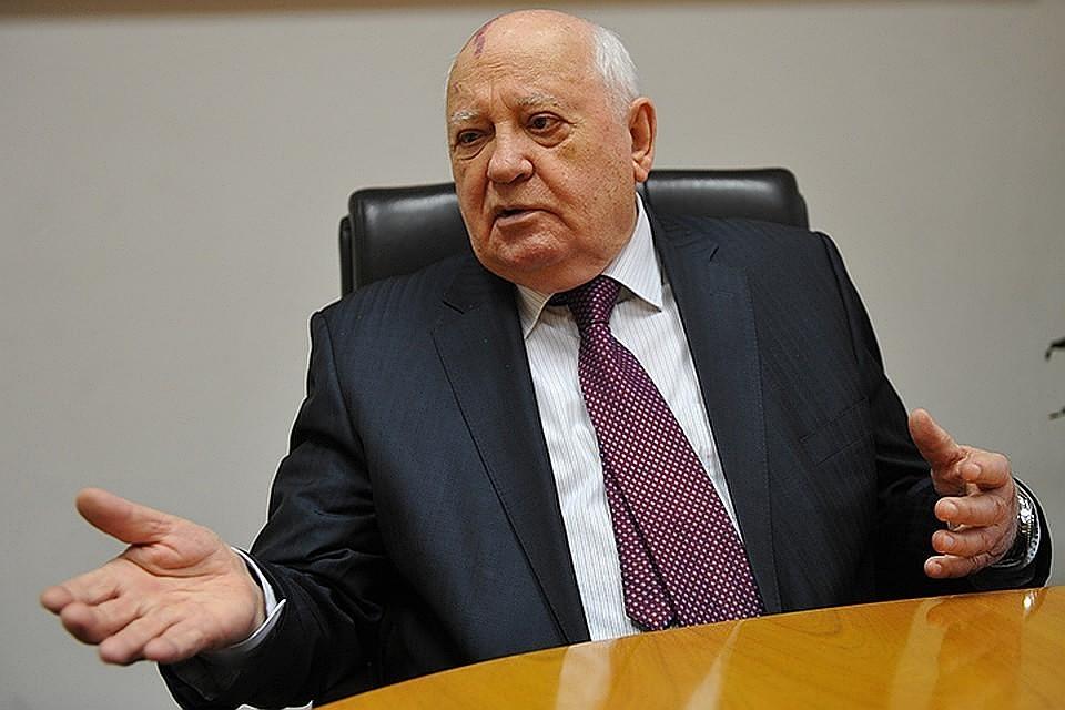 В государственной думе нестали признавать деятельность Горбачева иЕльцина антинародной