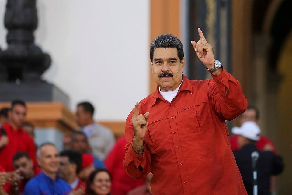 Панама отзывает посла изВенесуэлы