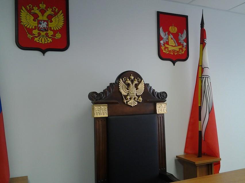 Президент подписал указ оназначении 2 судей Воронежского областного суда