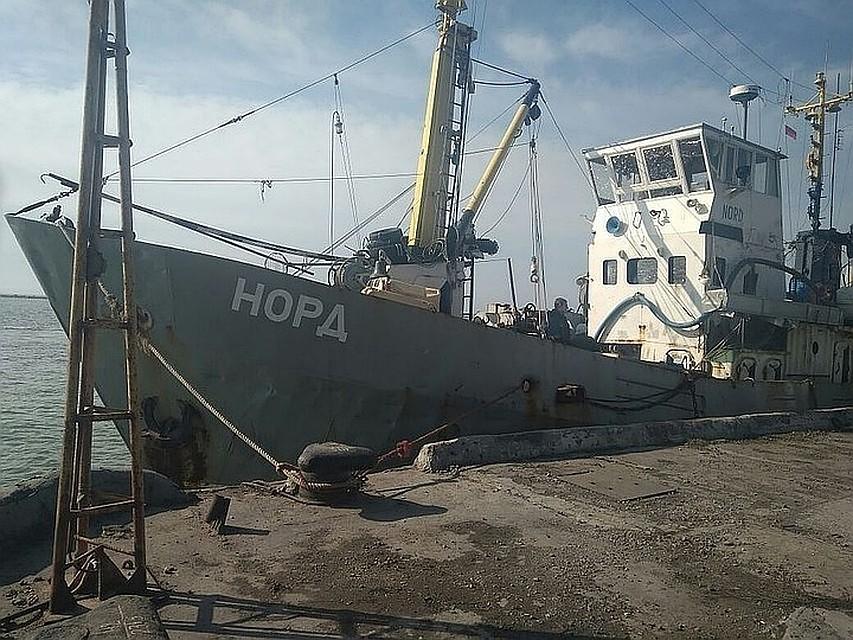Экипажу русского судна «Норд» снова неразрешили покинуть государство Украину