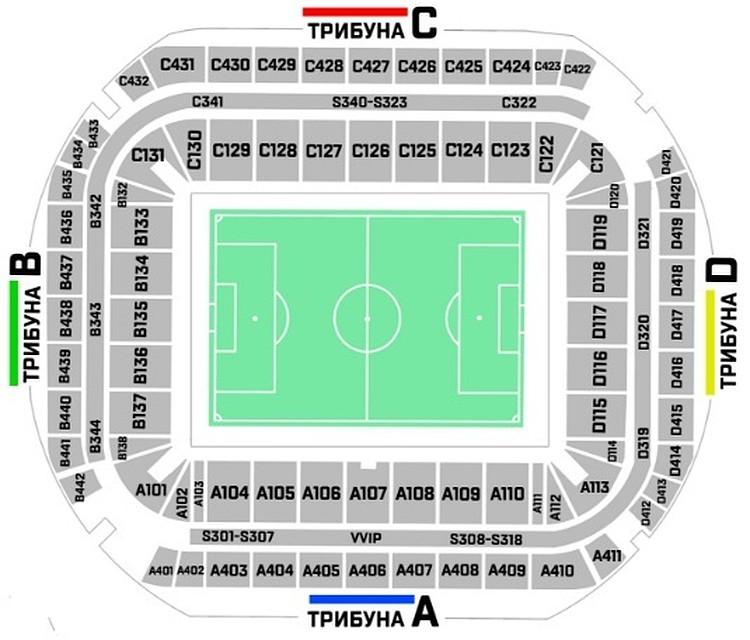 Первый день продаж билетов наматч «Ростов»— «СКА-Хабаровск» на«Ростов-Арене» отложен