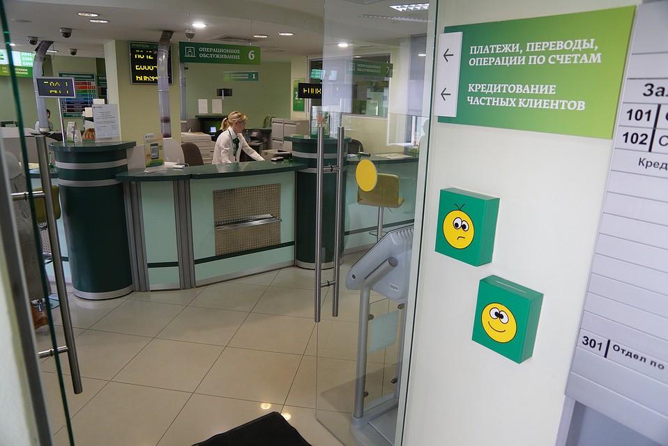 Сберегательный банк оценил вред отсанкций США