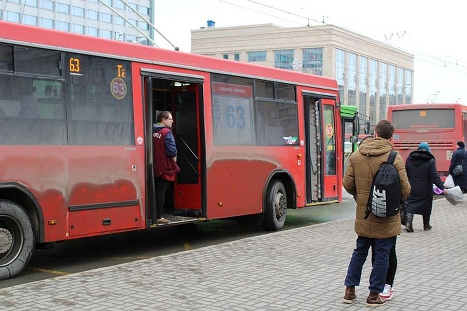 Москвичи предлагают поднять цену напроезд вКазани до49 руб.