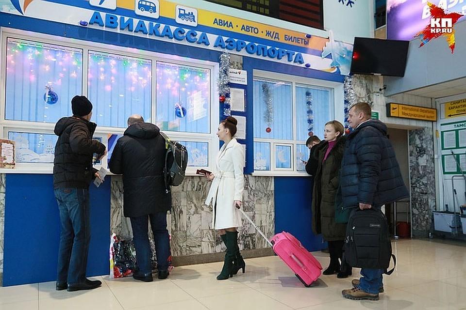 Казань иБарнаул соединит 2-ой авиарейс кчемпионату мира пофутболу