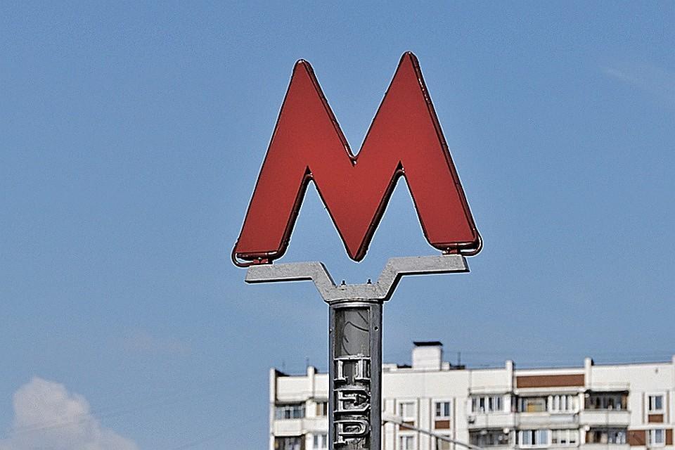 Новая Бирюлевская линия метро может дойти доЩербинки