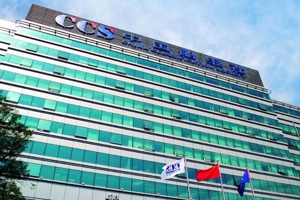 Представительство китайского морского регистра откроется вПетербурге