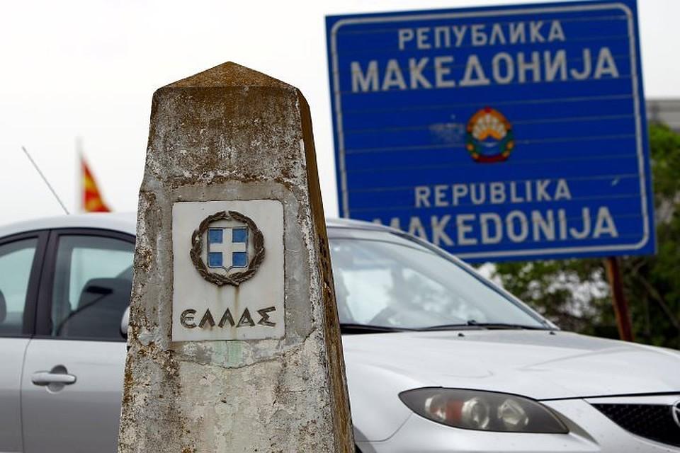 ВМакедонии озвучили возможное новое название страны