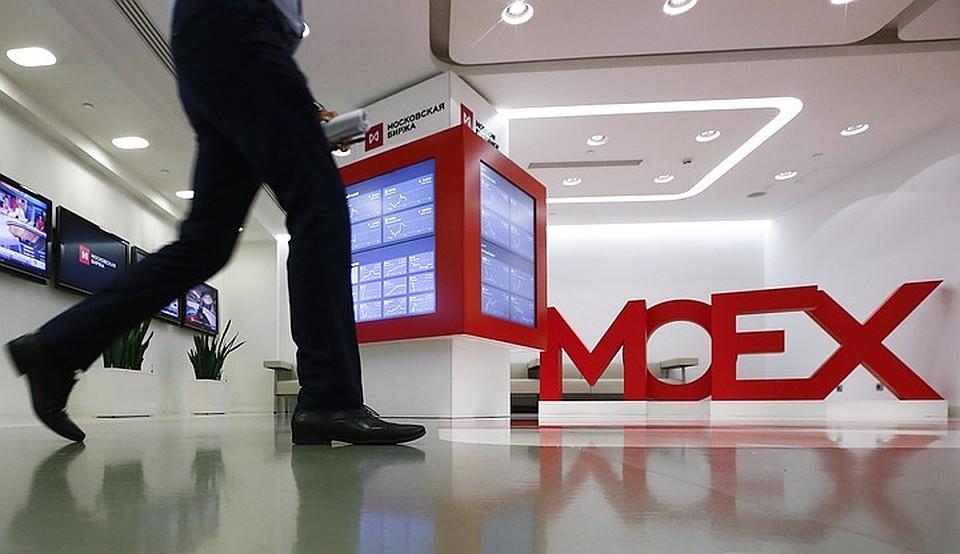 Московская биржа иееПО внесены вукраинский санкционный список