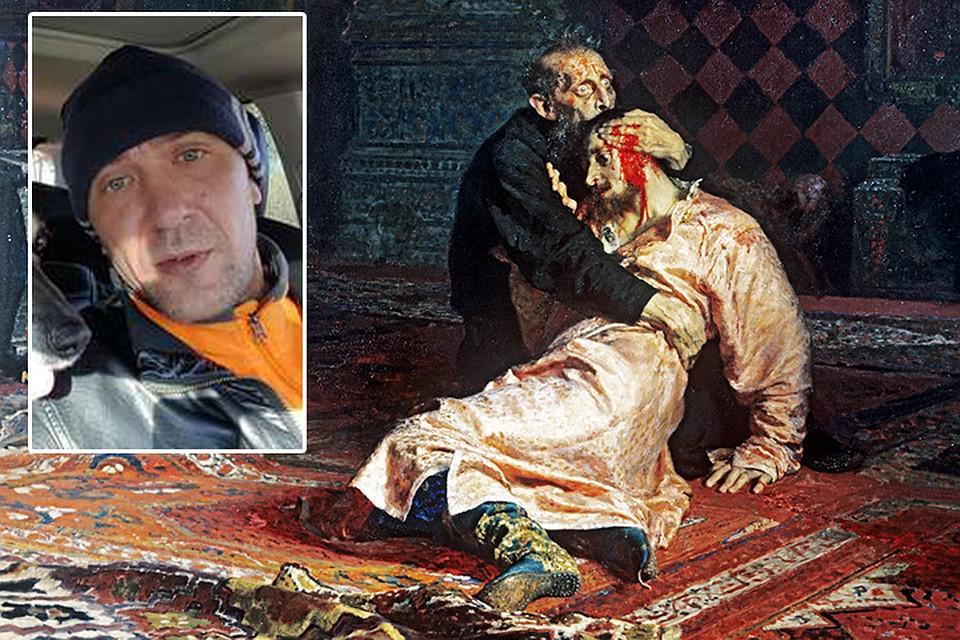 Картина «Иван Грозный убивает своего сына» пострадала отрук вандала