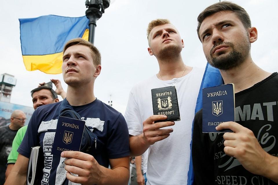 Украина «взорвется», ежели исполнит требования МВФ