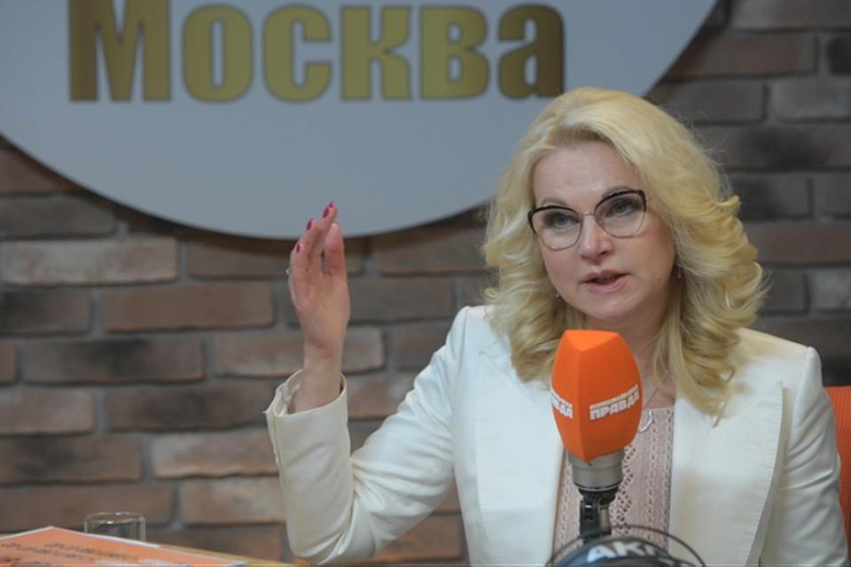 Размер пособия побезработице необходимо увеличить— Татьяна Голикова