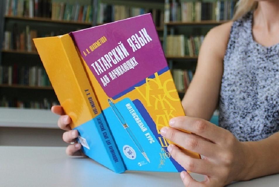 Татарский язык останется вобязательной программе татарстанских школ
