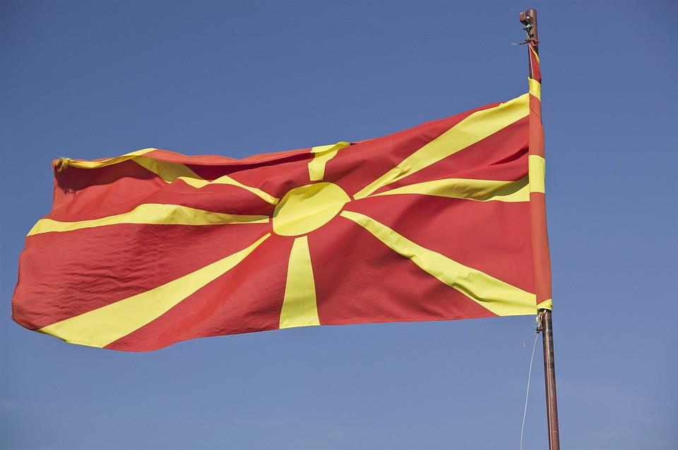 Парламент Македонии назначил дату референдума обизменении наименования страны