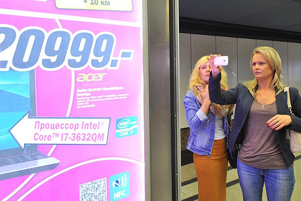 MediaMarkt прощается с покупателями ираспродает технику— Hi-Tech Mail.Ru