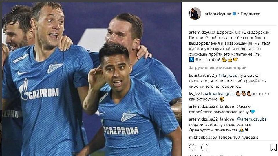 Футболист «Зенита» Нобоа выбыл доконца года из-за травмы