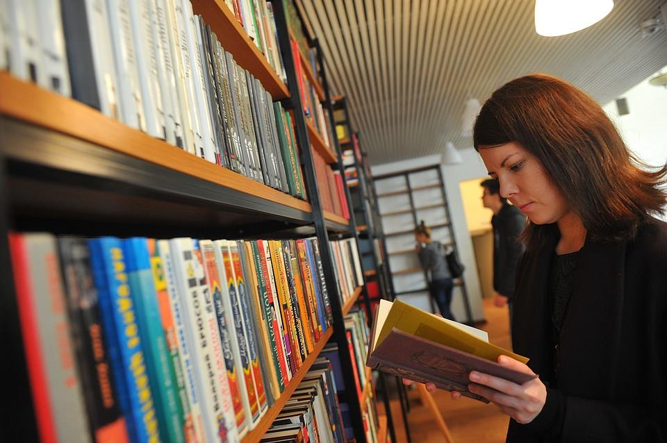 Какие книги читают в Российской Федерации