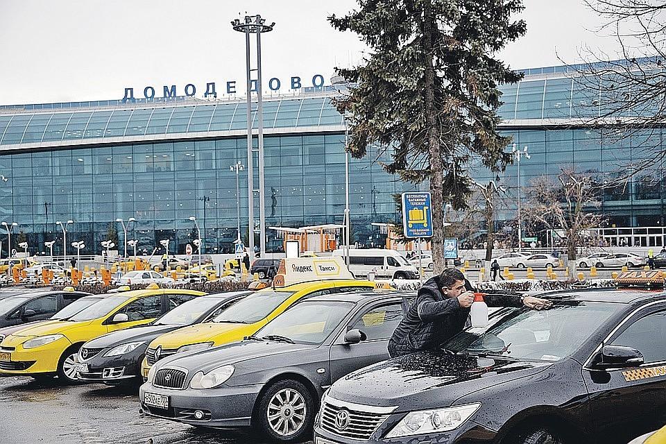Агрегаторы выступили против установления тарифов таксопарками