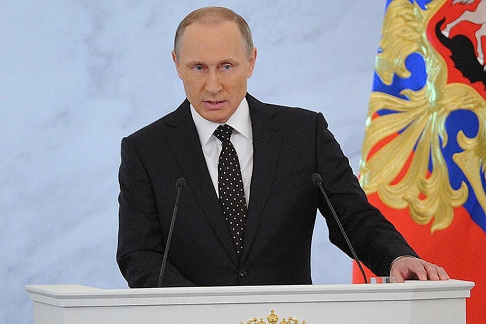 Путин озвучил условия сотрудничества Российской Федерации сЕвропарламентом