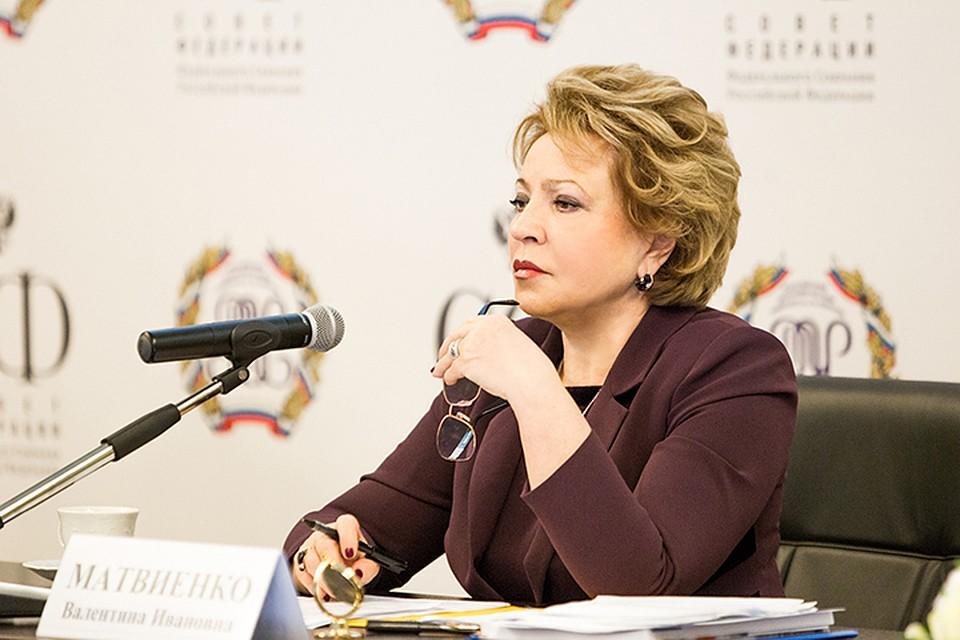 Матвиенко назвала условия восстановления диалога между Москвой иТбилиси