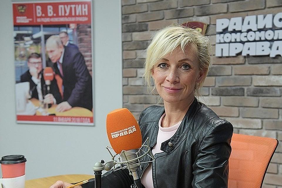 Совладелица «Рустави 2» потребовала завести дело нагендиректора канала