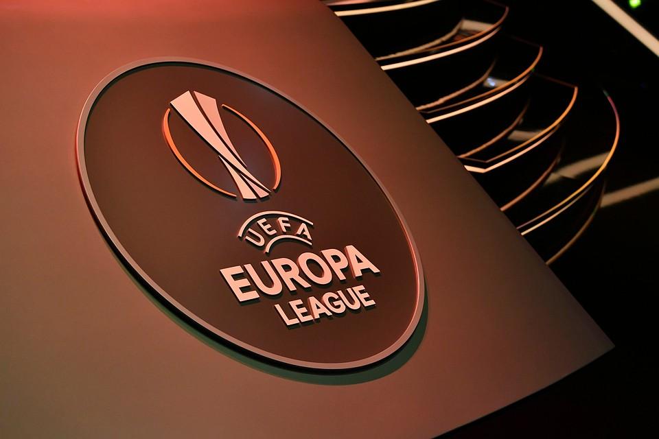 ЦСКА и«Краснодар» узнали соперников вЛиге Европы