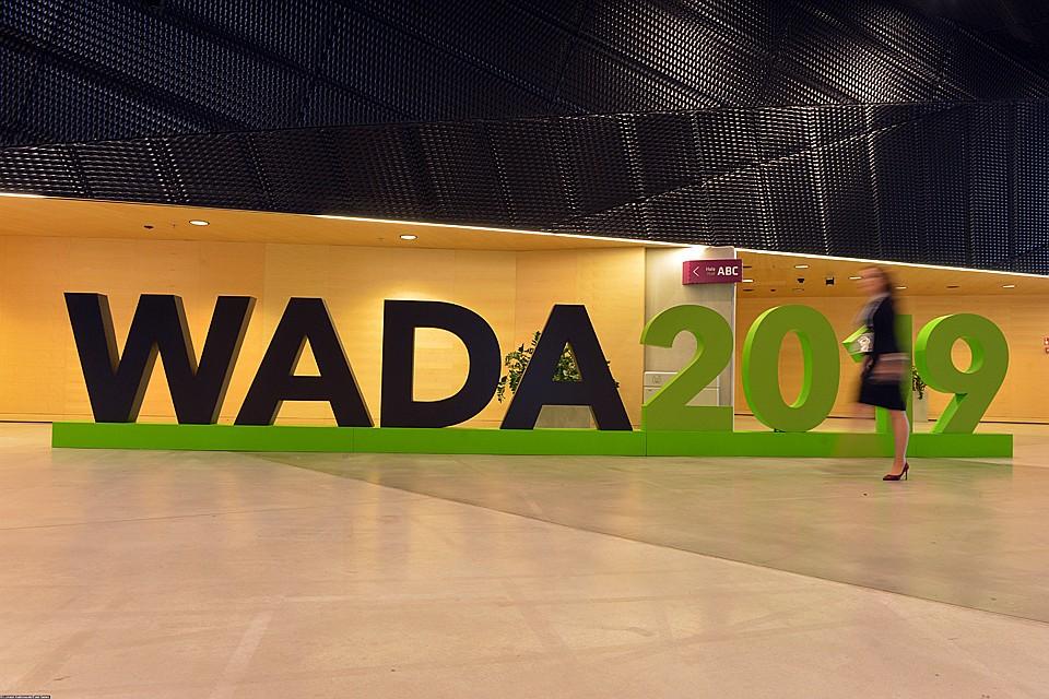 МОК: Олимпийское движение поддержало решение WADA поРоссии