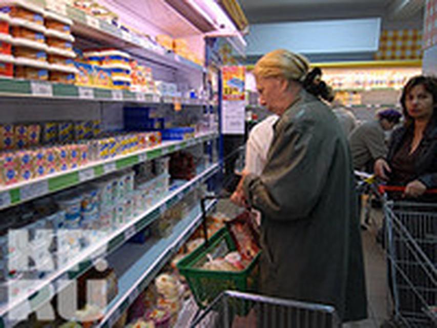Вклады для пенсионеров в банках в москве