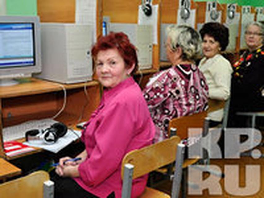 Где получить транспортную карту пенсионеру ленинского района