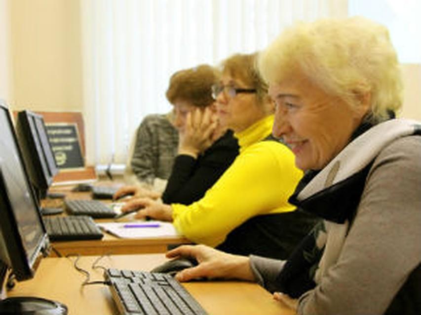 Бесплатно компьютерная грамотность пенсионерам