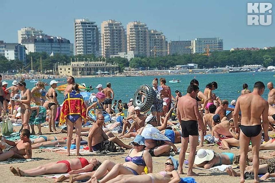 знакомство для пляжного отдыха