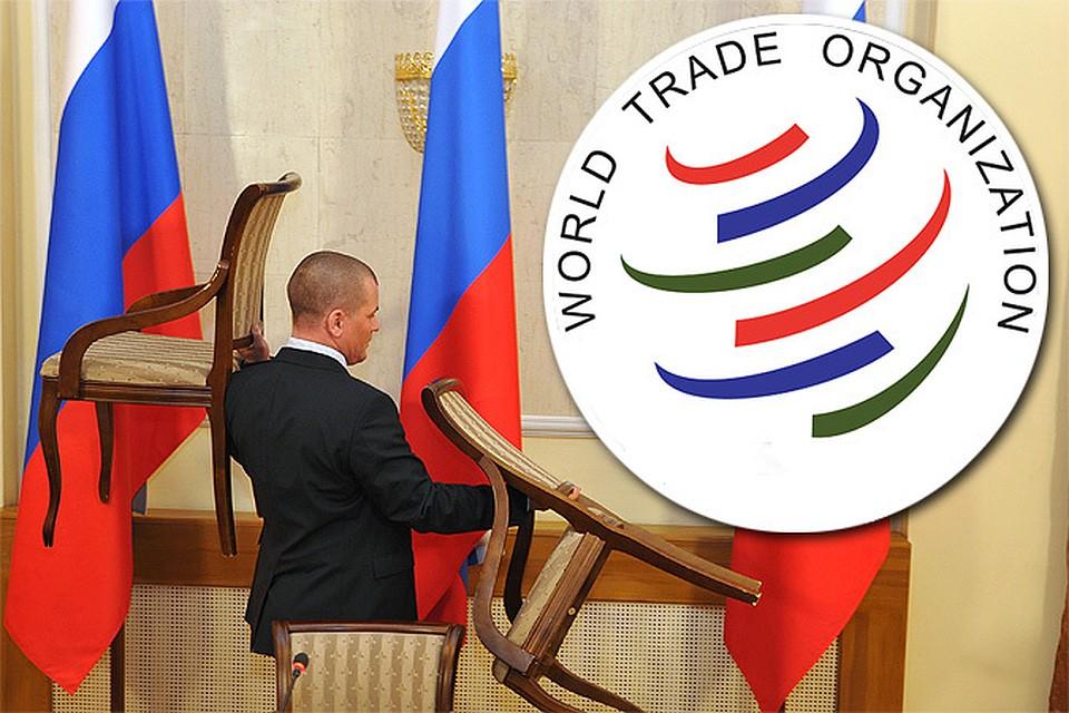 С момента выполнения всех формальностей Россией прошло необходимых 30 дней, теперь наша страна официально числится в ВТО.