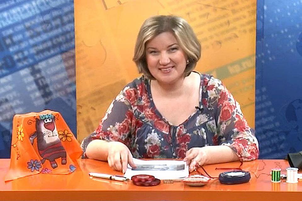 Знакомьтесь: ведущая новой передачи о дизайне и рукоделии - Татьяна Станиславова.