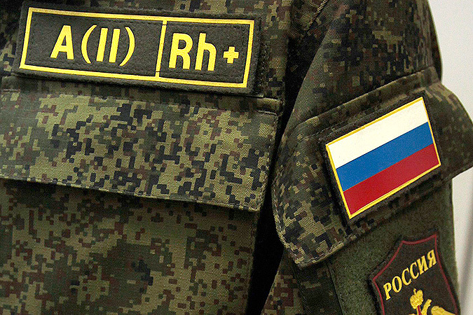 Полевая форма одежды военнослужащих 2016