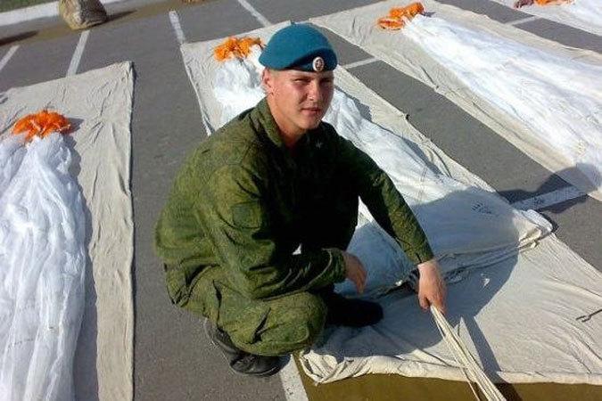 Погибшему Руслану Маржанову был 21 год