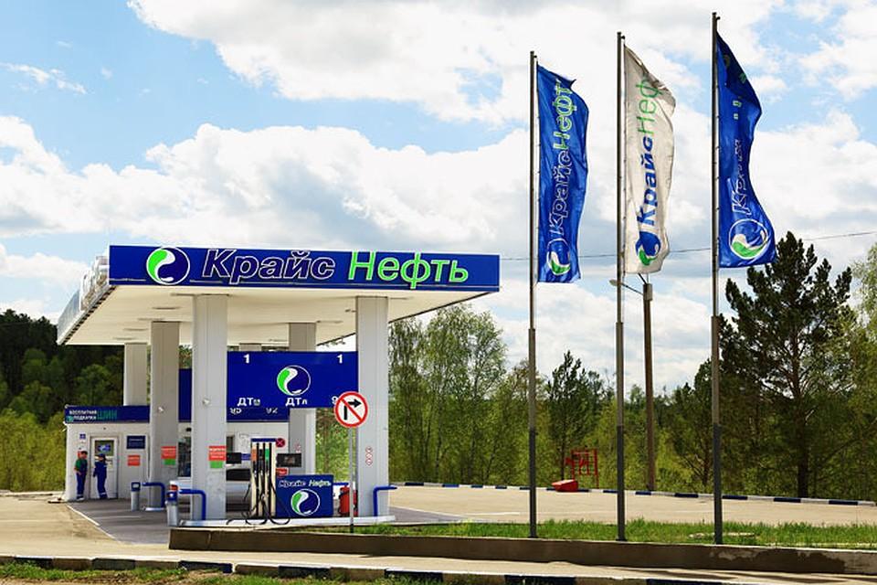 НГСНОВОСТИ Новосибирск  newsngsru
