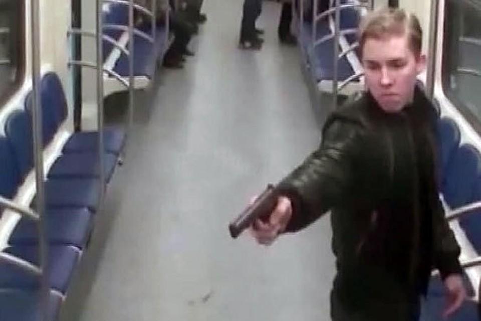 Полиция На Московском Метрополитене Руководство