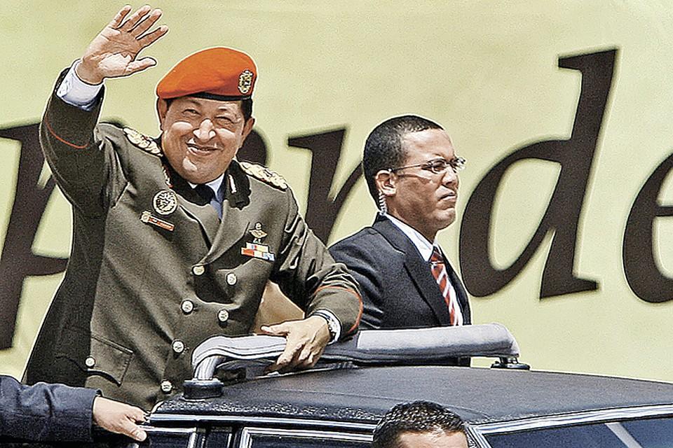 Охрана берегла Чавеса от пуль, но оказалась бессильной перед «лучом смерти».