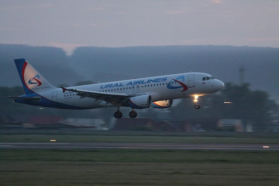 Дешевые авиабилеты «Челябинск — Симферополь» поступили в продажу