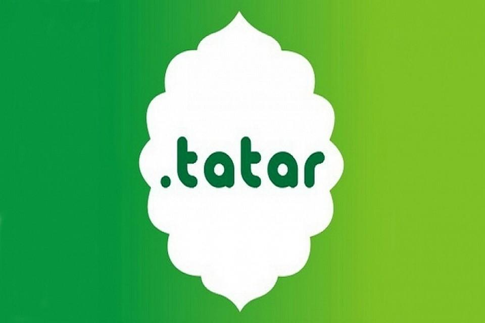 знакомства татар по всему миру