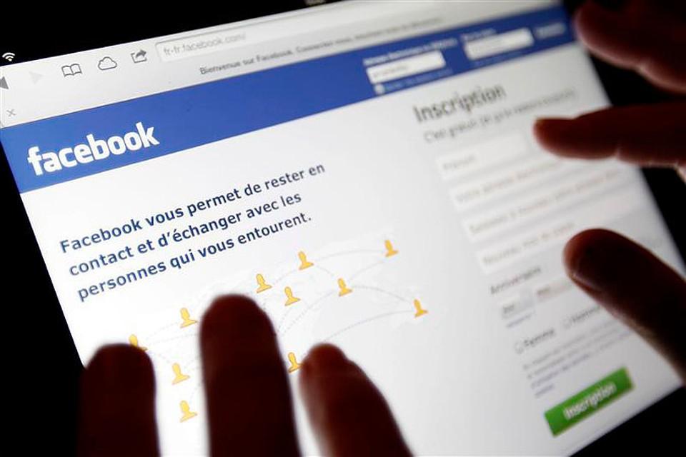Шуточная новость о «платном» Facebook напугала интернет-издания