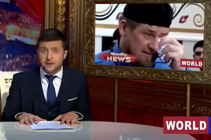Мелкий фигляр и шут Вова Зеленский, зарабатывающий в России неплохие деньги, наплевал людям в душу