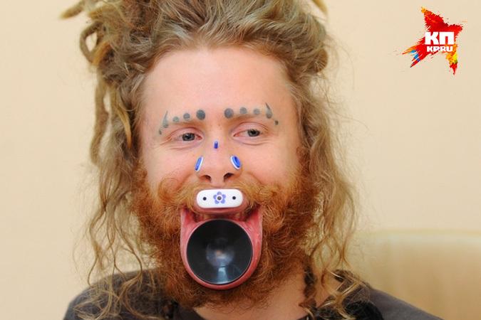 27-летний пермский дизайнер Евгений Болотов – бодимодификатор, он  экспериментирует над своей внешностью.
