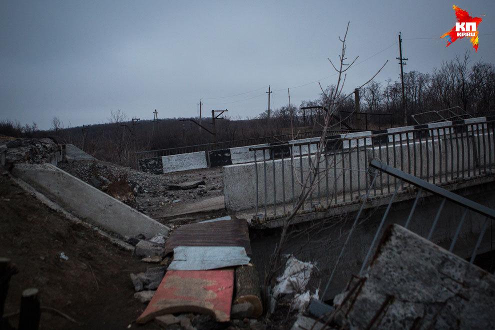 Мост между Енакиево и Дебальцево. Фото: Нигина БЕРОЕВА