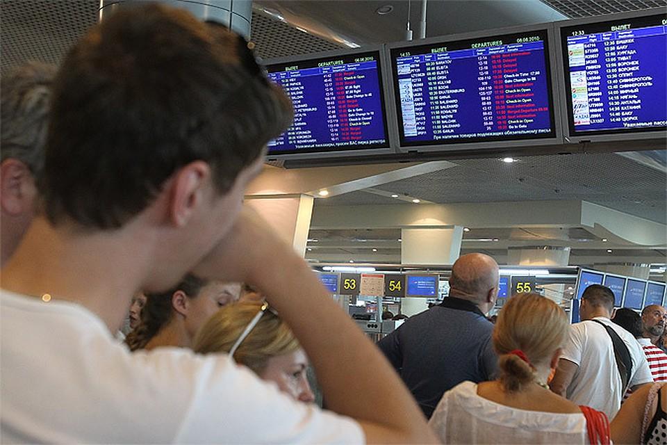 Как вернуть деньги за несостоявшийся рейс авиакомпании юг