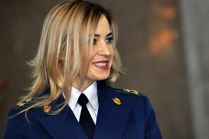 Звезда Наталья Поклонская показала голые прелести. Бесплатно на Starsru.ru